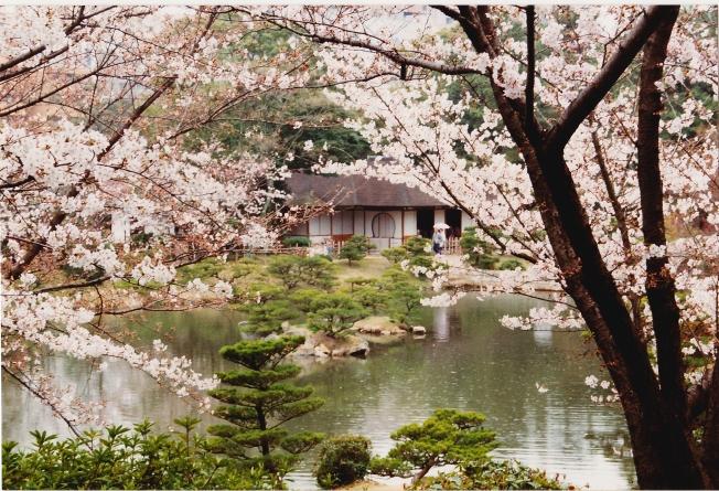 Hiroshima1993